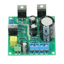 لوحة تجميع مكبر للصوت تيار مستمر 12 فولت 30 فولت 24 فولت مصغر 1969 TIP41C 1 CH فئة نقية وحدة مقاومة محكمة الغلق متعددة الانعطاف قابلة للتعديل