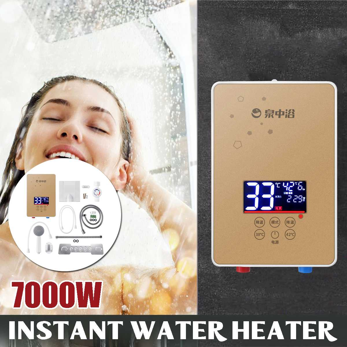 7000W 220V Electric Water Heater Instant Tankless Water Heater 220V  Temperature Display Heating Shower Universal With Hose