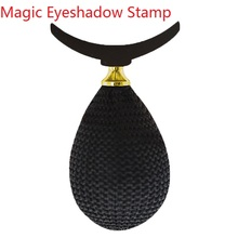 Fashion Hot Mini Lazy Eye Shadow Applicator Silicone Eyeshadow Stamp Crease for Women Makeup sombras maquiagens тени для век