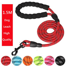 Hot Style Reflective Dog Leash Lead Rope Nylon Round Rope Pet Lead Dogs Leashes Strap Dog Belt Rope Pet Walking Training Leash hand free elastic dog leash adjustable padded waist reflective running jogging walking pet lead belt with pouch bags 4 colors