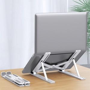 Image 2 - Laptop Stand Adjustable Portable ABS Non Slip Ergonomic Computer Stand Foldable Laptop Holder Computer Riser Bracket for MacBook