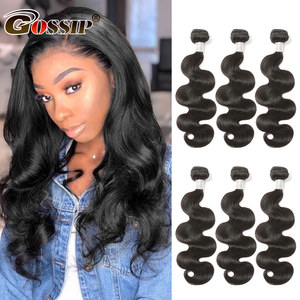 Brazilian Body Wave Hair Weave Bundles Natural Color Gossip 100% Human Hair weaving 3 Pieces 8-28 Inch Non-Remy Hair Extension
