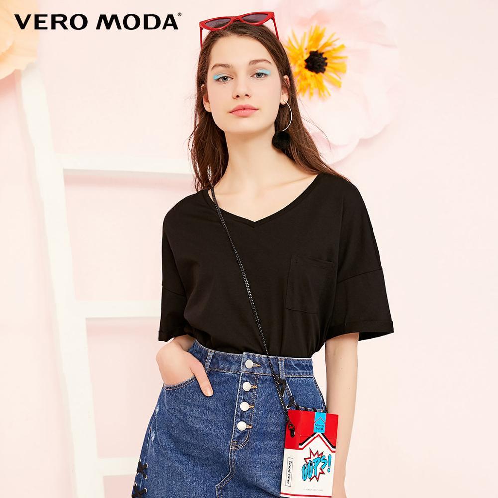 Vero Moda Women's 100% Cotton V-neckline Loose Fit Pure Color T-shirt   319101545