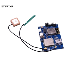 ESP8266 ESP 12S A9G Quad band GSM GPRS + GPS IOT Nodo V1.0 Modulo IOT Scheda di Sviluppo WiFi + Cellulare + GPS 850/900/1800/1900MHz
