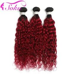 Tissage en lot brésilien Non Remy naturel ondulé-SOKU, rouge ombré T1B/BURG, Extensions de cheveux humains, 3/4 pièces