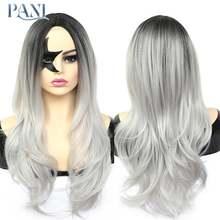 Парик женский из серебристых синтетических волос с эффектом