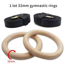 32 мм профессиональные деревянные бриллиантовые кольца с регулируемыми