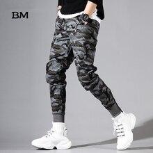 camouflage casual pants streetwear military slim joggers hip hop camo cargo men skinny tactical korean style
