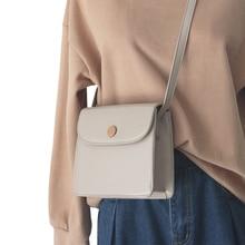 Pu Leather Women Shoulder Crossbody Bag Fashion Simple Female Messenger Bags Casual Ladies Girls Crossbody Bags Small Flap Bags