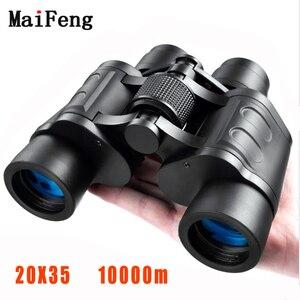 Maifeng 10000 м HD бинокль профессиональная четкость BAK4 призма FMC стеклянная линза низкий свет ночного видения телескоп для наружного охоты
