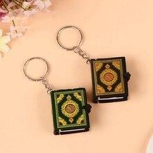1 Pza Mini Ark Corán libro Real puede leer el Corán árabe llavero joyas musulmanas regalo de decoración