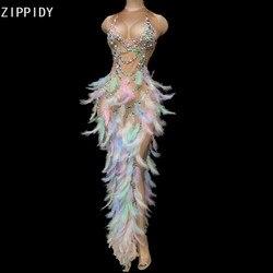 Многоцветное длинное платье с перламутровыми стразами, блестками и перьями, платье для выпускного вечера, дня рождения, праздника, женское ...