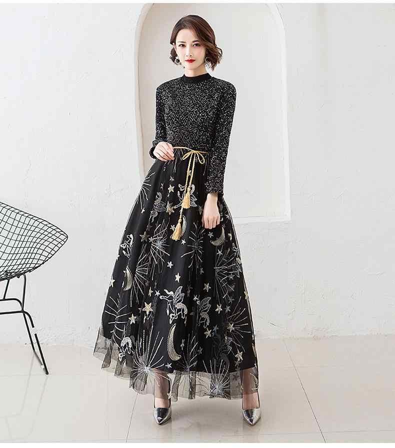 女性現代袍ドレスイブニングパーティー星空黒ゴージャスなスパンコール冬長袖チャイナビッグサイズ