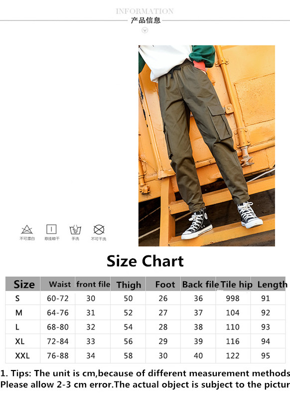 2019 spring and autumn new women's straight jumpsuit casual harem pants Harajuku style Korean version of the elastic waist wide 45