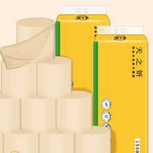 10 Rolls Natural Bamboo Pulp Roll Paper Toilet Paper 4 Layer Thickened Soft Strong for Toilet,Towels,Home,Kitchen RVs