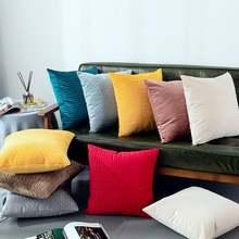Однотонный бархатный тканевый чехол для подушки декоративный