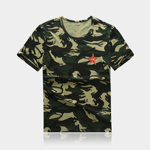 Outdoor Camouflage Shirts Quick Dry Short Sleeve Army Camping Tactical T-shirts 2 Pcs Men Hiking Hunting Camo Military Shirts
