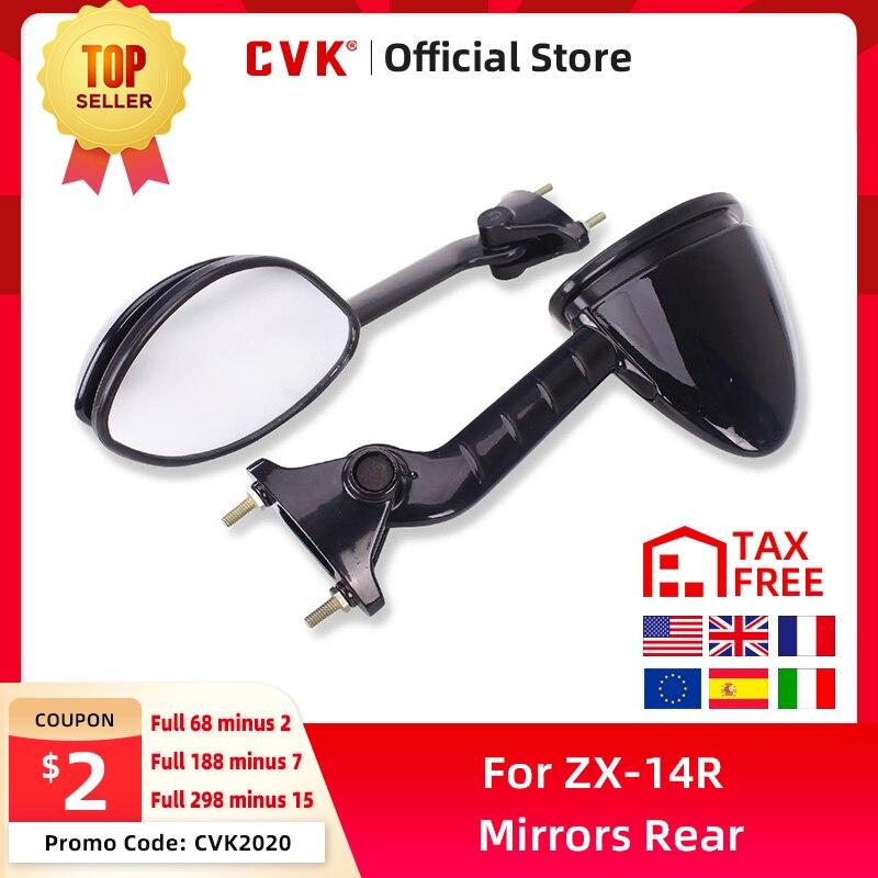 CVK зеркала зеркало заднего вида перевернутое для Kawasaki ZX-14R ZZR1400 части аксессуары для мотоциклов