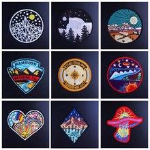 Приключения путешествия эмблемы с вышивкой нашивки для одежды гладить на патч Исследуйте природные горы и реки полосы аппликация