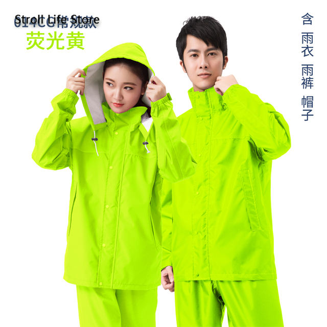 Nylon Men and Women Raincoat Rain Pants Suit Waterproof Thickened Double Blue Rain Jacket Poncho Casaco Masculino Gift Ideas 5