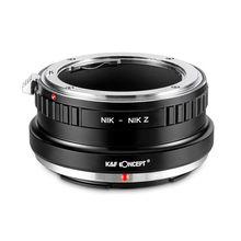 Nieuwe K & F Concept adapter voor Nikon F mount lens Nikon Z6 Z7 Z50 camera gratis verzending
