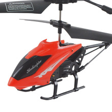 цена на Children's Remote Control Helicopter Model Charging Drop-resistant Unmanned Aerial Vehicle Remote Control Aircraft Toy