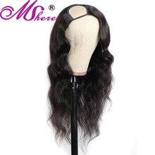 Mshere brezilyalı U dalgalı vücut peruk siyah kadınlar için, olabilir ve boyalı, 150% yoğunluk, tutkalsız İnsan saç peruk