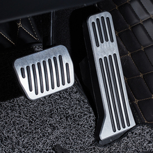 For  Mazda Axela car pedal gas foot rest stainless modified pad non slip performance aluminium fuel
