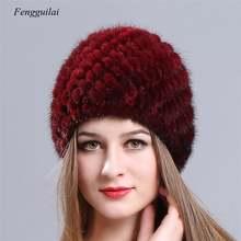 Шапка ручной вязки шапка из меха норки Зимняя теплая Модная