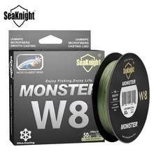 SeaKnight MONSTER W8 สายตกปลา 150M 300M 500M 8 Strands สายถัก Braided Multifilament PE 15 20 30 40 50 80 100LB(China)