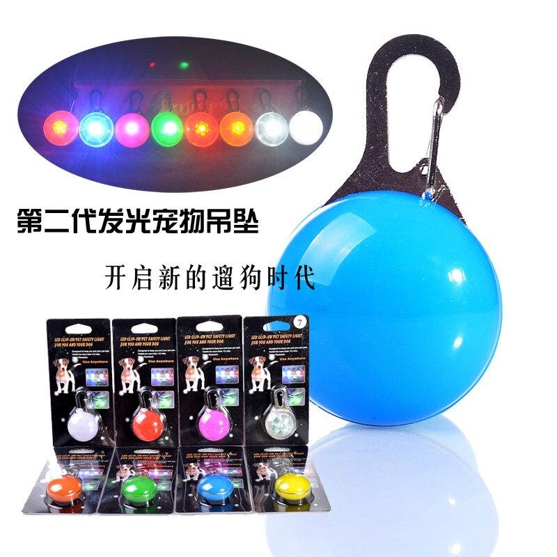 Pet Luminous Light Dog Accessories Identity Identification Deng Gou Pendant Circle Pendant LED Flash Light-emitting Pendant Lamp