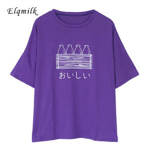 Ladies Tops Shirt Short-Sleeve Harajuku-Printed Round-Neck Korean-Style Casual Women