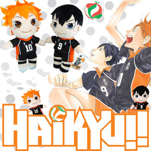 Flying Bear Little-Volleyball Doll Cashmere-Doll Haikyuu Fragrant Anime Sakura Boy Peripheral