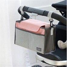 Portable Baby Diaper Nappy Pram Changing Bag Organizer Insert Liner Bag Fashion Multifunctional Mummy Bag Stroller Hanging Bag