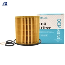 OIL-FILTER 318i Touring 320i Compact-5 11427508969 for BMW 1/Convertible/3/..