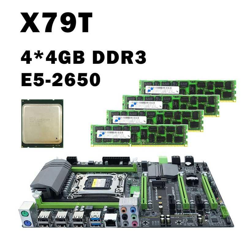 X79 Scheda Madre LGA2011 Combo con E5 2650 CPU 4-Ch 16GB (4X4 GB) DDR3 RAM 1333Mhz NVME M.2 SSD Slot