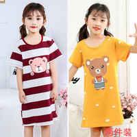 Pijamas de algodón para niñas, ropa de dormir con dibujos animados, camisón de unicornio de verano