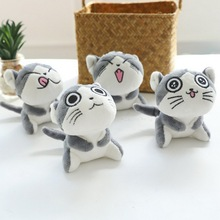 New Plush Stuffed Toys 4designs, 9CM approx, cat dolls toys ; Key ring chain kids Gifts