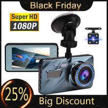Car DVR Dash Cam Video recorder 3 in 1Rear View Dual Camera Full HD Car Camera 3.6
