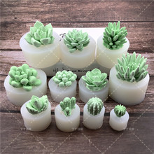 3d cactus árvore suculentas molde de silicone para geléia chocolate gelo fazendo bolo cozimento gesso cera molde concreto diy resina arte ferramentas