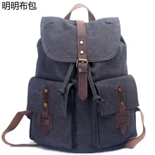 Cloth Bag New Style Casual Canvas Backpack Student School Retro Outdoor Sports Travel