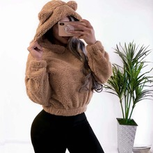Missufe Sexy Long Sleeve Plush Short Hooded Casual Solid Warm Soft Hoodies Pullovers Loose Autumn Winter Lovely Sweatshirt Women