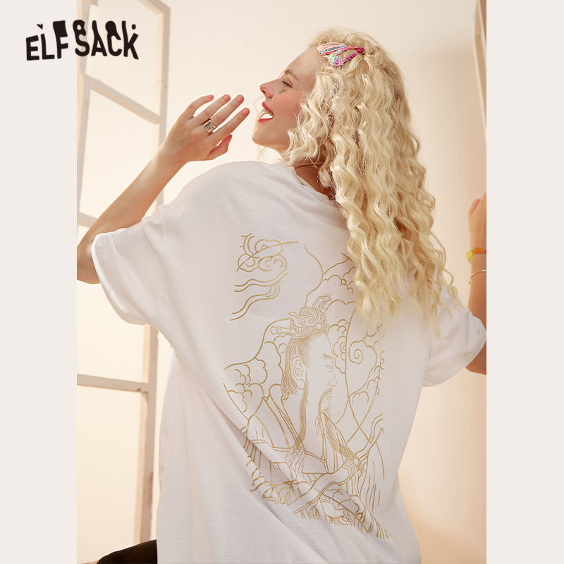 ELFSACK White Solid Original Print Casual Harajuku T-Shirts Women 2020 Summer ELF Drop Shoulder Sleeve Korean Ladies Daily Tops