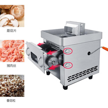 110V 220V Электрический нарезанный резак для мяса Multifonctional Мясорубка электрическая Быстрая резка нарезанная машина для резки мяса