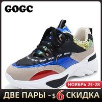 Яркие кроссовки от Gogc Цена от 1419 руб. ($17.76) | -78 руб. купон(ы) Посмотреть