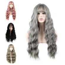 Joy & beauty ultra fino franja longa peruca encaracolado perucas sintéticas cinza preto rosa 26 polegada fibra de alta temperatura peruca feminina