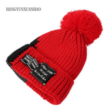 Winter Hat Pompom Beanie Hats For Women Cap Beanies Invierno Mujer Black Woolen Crochet cap