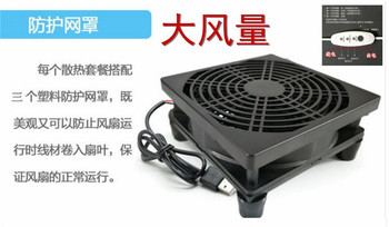 Intelligent control of motor speed router a cooling fan 12025 5 v air ball 12 cm top box of broadband cat heat dissipation