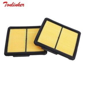 Image 3 - Air Filter Voor Infiniti Y50 M35 Y51 M25 L M37 Q70 2.5L 2008 2009 2010 2011 2012 2013 2018 2019 Model Auto Accessoires 1Pcs Filter