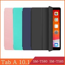 Funda For Samsung Galaxy Tab A 10.1 2016 SM-T580 SM-T585 WI-FI 3G LTE Leather Flip Cover Tablet Case Kickstand Folio Capa Shell цена 2017